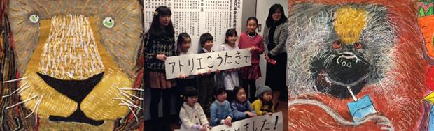 全日本学生美術展