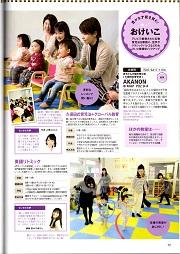 oimachi2.jpg