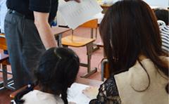 ピグマリオン授業風景